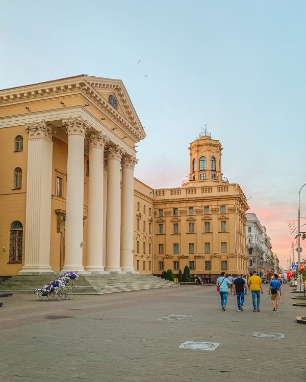 Taking photographs of government buildings in Belarus is illegal, such as of their KGB headquarters.