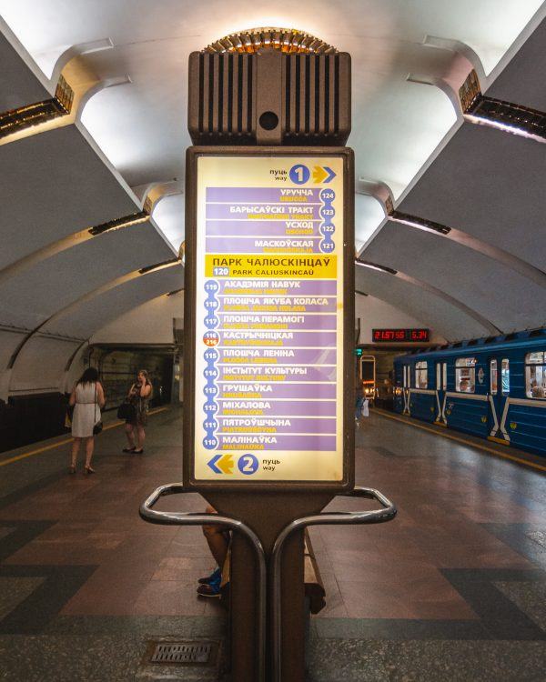 Public transport in Minsk is pretty simple to use and one of the easiest is the metro system