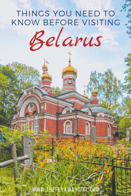Here are some of my top tips that you should know before your visit to Belarus! When you visit Belarus these are things you should know about transport, visas and more. #belarus #traveltips